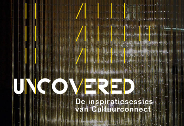 Foto van de installatie van Wayne McGregor. Uncovered de inspiratiesessies van Cultuurconnect. Denkdag over digitale technologie in de kunsten. Dinsdag 12 november. CCHA, cultuurcentrum Hasselt.